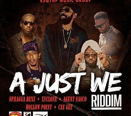 A Just We Riddim 2017