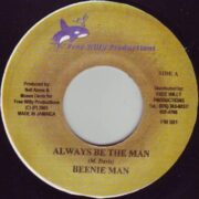 Always Be The Man Riddim E1562133941698