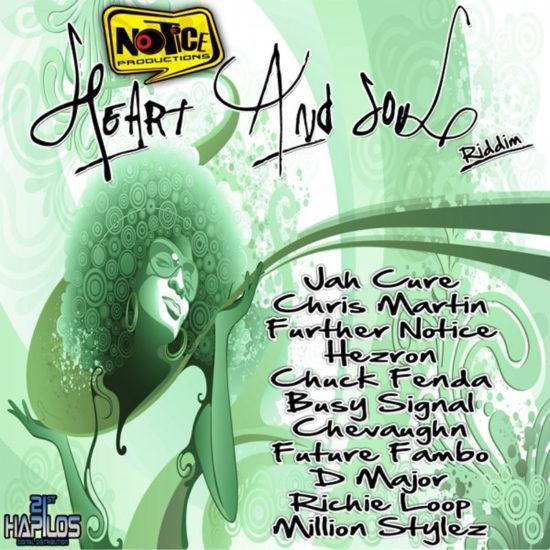 Heart And Soul Riddim E1564051195418