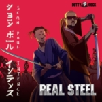 Intence Sean Paul Real Steel