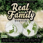 Real Family Riddim