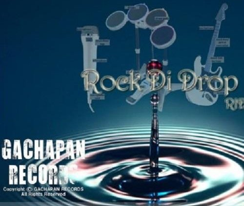 Rock Di Drop Riddim 2010