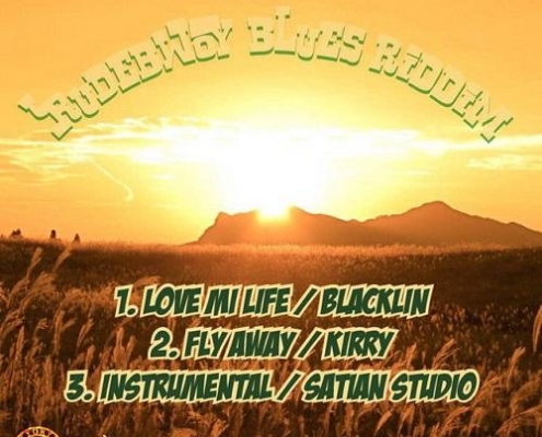 Rudebwoy Blues Riddim